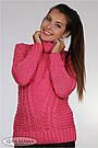 Свитер для беременных теплый полушерстяной зимний розовый Юла Мама Alisann (S,M), фото 2