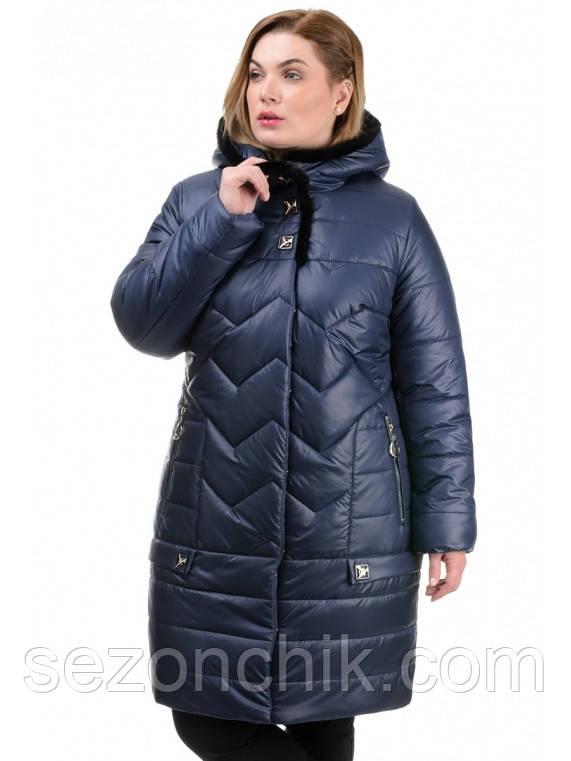Стёганное зимнее пальто женское от производителя