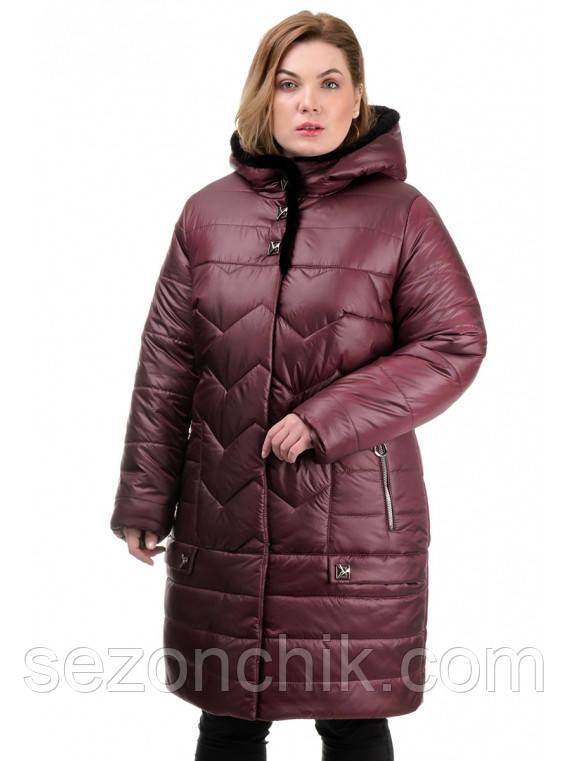 Пуховик зимний женский удлиненный