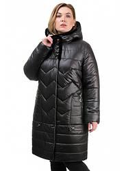 Куртки зимние женские большие размеры