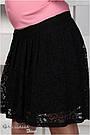 Юбка для беременных черная из гипюра Юла Мама Hilary S15-3.15.1 S, фото 3