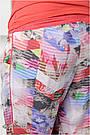 Брюки для беременных мам с удобным поясом Юла Мама. Модель - Sydney S15-1.16.1 S, фото 3