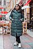 Куртка длинная   женская батал  Барбара