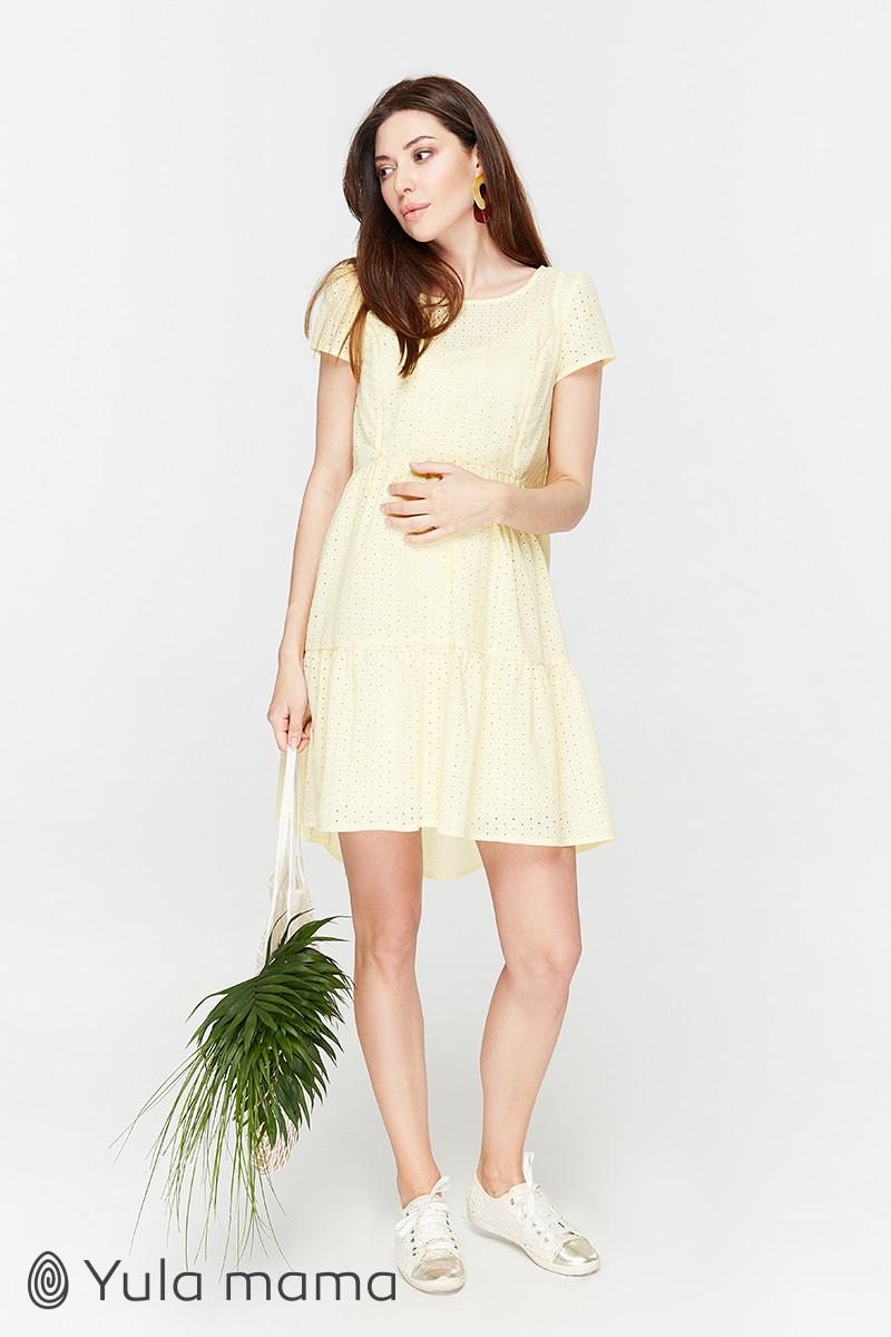 Платье для беременных и кормящих желтое Юла Мама. Модель - Amy DR-29.071 M
