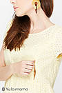 Платье для беременных и кормящих желтое Юла Мама. Модель - Amy DR-29.071 M, фото 4