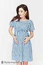 👗 Платье для беременных и кормящих тонкое летнее Юла Мама. Sherry DR-29.031 S, фото 2