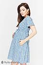 👗 Платье для беременных и кормящих тонкое летнее Юла Мама. Sherry DR-29.031 S, фото 3
