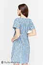 👗 Платье для беременных и кормящих тонкое летнее Юла Мама. Sherry DR-29.031 S, фото 5