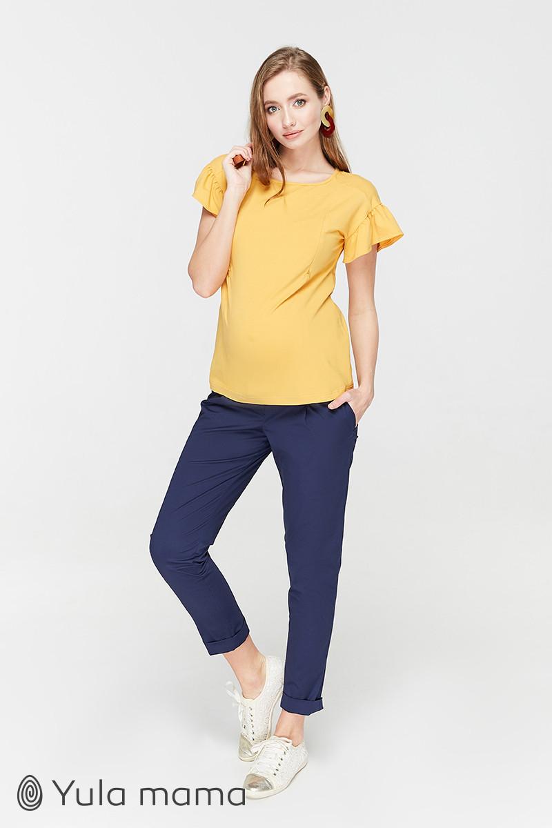 Штани-чінос для вагітних темно-сині з бандажным поясом Joli Юла Мама (S-L)