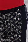 Брюки для беременных свободные с бандажной резнкой Daina Юла Мама (S), фото 4