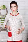 Пижама для беременных и кормящих хлопковая трикотажная молочная с красным Юла Мама Sugar light (S-L), фото 2