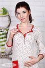 Пижама для беременных и кормящих хлопковая трикотажная молочная с красным Юла Мама Sugar light (S-L), фото 3