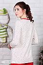 Пижама для беременных и кормящих хлопковая трикотажная молочная с красным Юла Мама Sugar light (S-L), фото 5