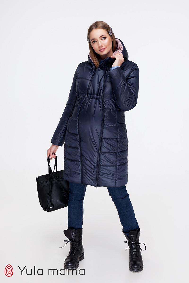 Зимове пальто для вагітних тепле Юла Мама з флісовою підкладкою і вставкою для живота Mariet OW-49.042 S