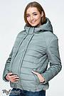 Куртка для беременных со вставкой демисезонная водо- и ветронепроницаемая Marais Юла Мама (S-XL), фото 3