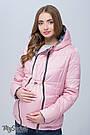 Двусторонняя куртка для беременных демисезонная Юла Мама Floyd OW-38.013 S, фото 3