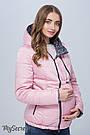 Двусторонняя куртка для беременных демисезонная Юла Мама Floyd OW-38.013 S, фото 5