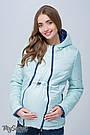 Куртка для беременных со вставкой двусторонняя демисезонная Floyd Юла Мама (S-XL), фото 3