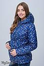 Куртка для беременных со вставкой двусторонняя демисезонная Floyd Юла Мама (S-XL), фото 4