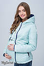 Куртка для беременных со вставкой двусторонняя демисезонная Floyd Юла Мама (S-XL), фото 5