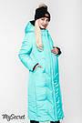 Двухстороннее пальто для беременных зимнее теплое Юла Мама. Со вставкой для животика. Tokyo OW-48.064 S, фото 6