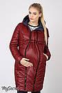 Пальто для беременных и кормящих Юла Мама Kristin OW-46.065 S, фото 2