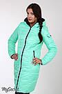 Пальто для беременных и кормящих Юла Мама Kristin OW-48.051 S, фото 5