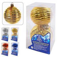 Елочные шарики Магічна- Новорічна 8685 пластик, 10см, в коробке 2шт, новогодние украшения, новогодние игрушки, елочные игрушки, новый год