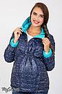 Демисезонная двусторонняя куртка для беременных Юла Мама. Вставка для живота на любой срок. Floyd OW-37.012 S, фото 2