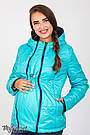 Демисезонная двусторонняя куртка для беременных Юла Мама. Вставка для живота на любой срок. Floyd OW-37.012 S, фото 5