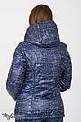 Демисезонная двусторонняя куртка для беременных Юла Мама. Вставка для живота на любой срок. Floyd OW-37.012 S, фото 6