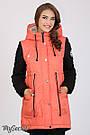Куртка-парка для беременных с утеплителем и меховой подкладкой Lex Юла Мама, фото 2