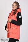 Куртка-парка для беременных с утеплителем и меховой подкладкой Lex Юла Мама, фото 3