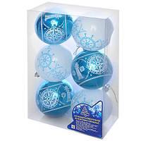 Елочные шарики Магічна- Новорічна 8845 пластик, 8см, в коробке 6шт, новогодние украшения, новогодние игрушки, елочные игрушки, новый год
