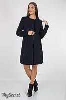 Пальто для беременных кашемировое темно-синее Madeleine Юла Мама (S-XL)