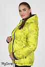 Демисезонная куртка для беременных Юла Мама двусторонняя Floyd OW-36.031 S, фото 4