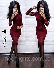 Платье женское гипюр нарядное красивое модное
