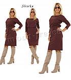 Платье туника модная Меган  95 см с длинным рукавом 42 44 46 48 50 Р, фото 7