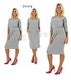 Сукня туніка модна Меган 95 см з довгим рукавом 42 44 46 48 50 Р, фото 3