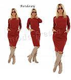 Сукня туніка модна Меган 95 см з довгим рукавом 42 44 46 48 50 Р, фото 4
