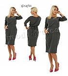 Сукня туніка модна Меган 95 см з довгим рукавом 42 44 46 48 50 Р, фото 5