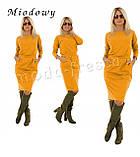 Сукня туніка модна Меган 95 см з довгим рукавом 42 44 46 48 50 Р, фото 6