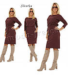 Сукня туніка модна Меган 95 см з довгим рукавом 42 44 46 48 50 Р, фото 7