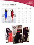 Сукня туніка модна Меган 95 см з довгим рукавом 42 44 46 48 50 Р, фото 9