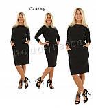 Сукня туніка модна Меган 95 см з довгим рукавом, фото 3