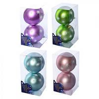 Елочные шарики Магічна- Новорічна SY18QJHB-1224 пластик, 10см, в коробке 2шт, новогодние украшения, новогодние игрушки, елочные игрушки, новый год