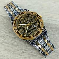 Audemars Piguet Royal Oak  Pattern Silver-Gold-Black (1041-0095)