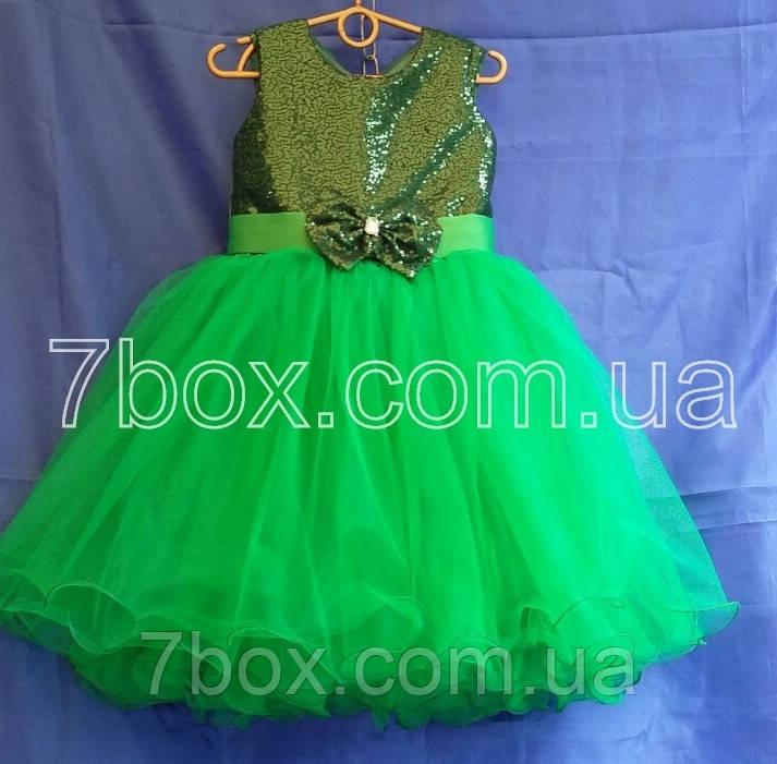 Детское нарядное платье бальное 4-5лет Пайетки-1 (зеленое). Розница Опт