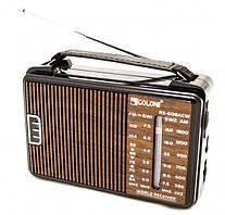 Акустическая система Golon радиоприемник аккумуляторный FM радио колонка 16 см Чёрно-коричневый (RX-608)