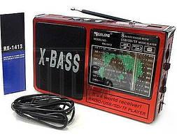Акустическая система Golon радиоприемник аккумуляторный FM радио колонка 16 см Чёрно-коричневый RX-1413